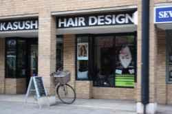 Photograph of Kasush Hair Design