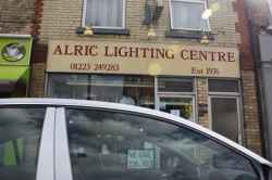 Photograph of Alric Lighting Centre