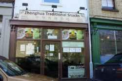 Photograph of Zhonghua Traditional Snacks
